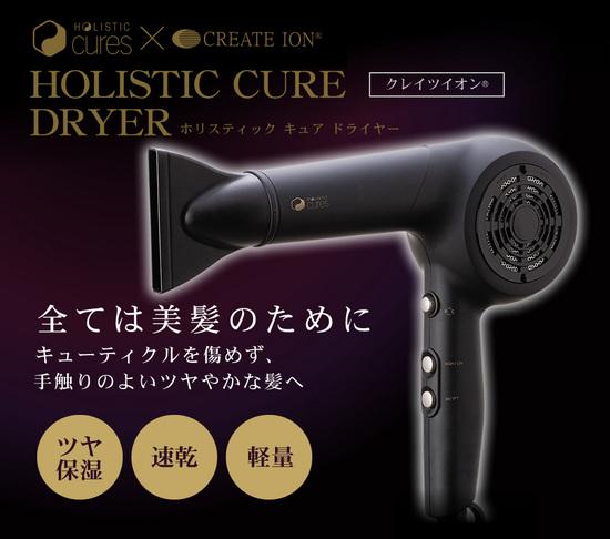 dry_1.jpg