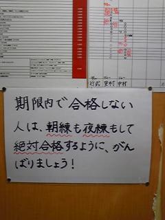 101127hideo01.jpg