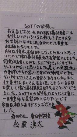 13-2-7hideo01.jpg
