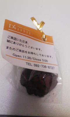 takaki090330_02.jpg